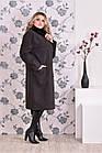 Темно-серое пальто женское стильное прямое большого размера (разные версии) 42-74.  Т0168-4, фото 2