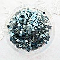Пайетки Цветочки 5 мм  Индия Холодный СЕРЫЙ 5 г