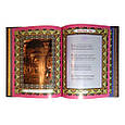 """Книга в кожаном переплете """"Рубаи"""" Омар Хайям (М1), фото 9"""