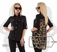 Рубашка женская прямая в стиле фрак (2 цвета) - Черный SD/-2461, фото 1