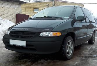 Дефлектор капота (мухобойка) Додж Караван 3 (Dodge Caravan III) 1995-2001 г