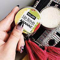Сахарный скраб для губ Hillary Ананас R131397
