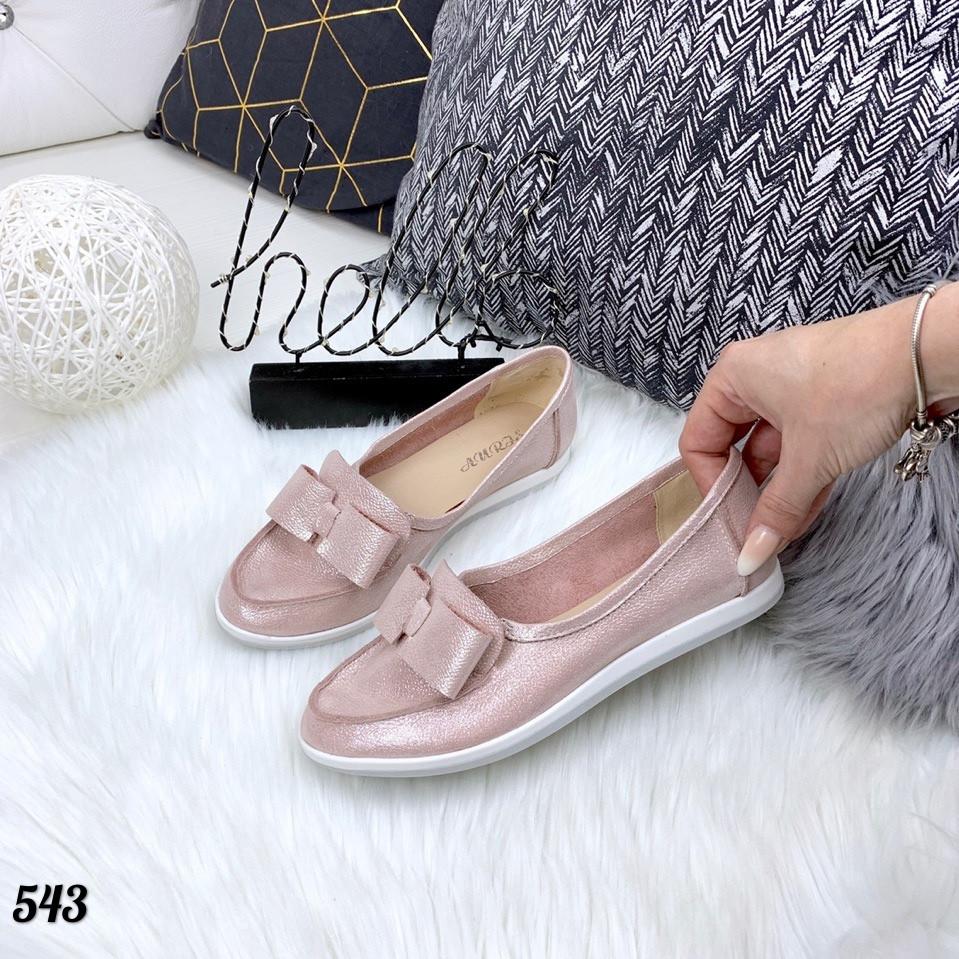 Туфли женские PINK натуральная кожа 543