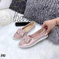 Туфли женские PINK натуральная кожа 543, фото 1
