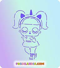 Трафарет + форма Кукла Лол №2
