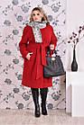 Червоне пальто жіноче стильно пряме великий розмір (різні версії) 42-74. Т0151-4, фото 3