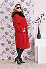 Червоне пальто жіноче стильно пряме великий розмір (різні версії) 42-74. Т0151-4, фото 4