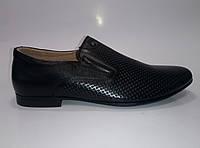 Мужские кожаные летние туфли на резинках ТМ Kangfu, фото 1