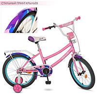 Детский двухколесный велосипед 18 дюймов
