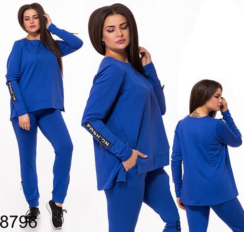 Женский яркий спортивный костюм штаны + кофта (синий) 828796
