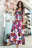 Шикарное платье в пол с вырезом декольте в цветочный принт(42-52)