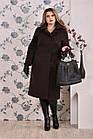 Коричневое пальто женское зимнее приталенное большого размера (разные версии) 42-74.  Т0199-1, фото 2