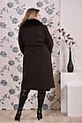 Коричневое пальто женское зимнее приталенное большого размера (разные версии) 42-74.  Т0199-1, фото 5