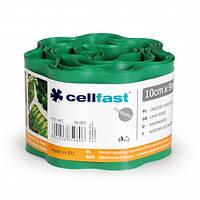 Бордюр газонный 10см.x 9м. Cellfast