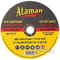 Круг отрезной по металлу Ataman 180 х 1,6 х 22,2, фото 1