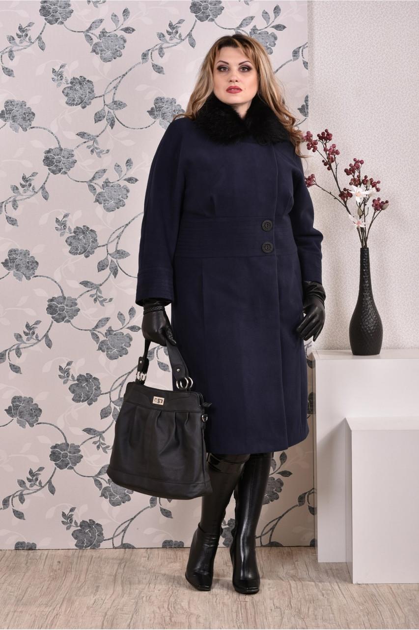 Синее пальто женское зимнее прямое с воротником (разные версии) большого размера 42-74. Т0199-2