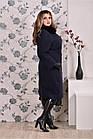 Синее пальто женское зимнее прямое с воротником (разные версии) большого размера 42-74. Т0199-2, фото 3