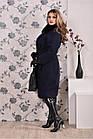 Синее пальто женское зимнее прямое с воротником (разные версии) большого размера 42-74. Т0199-2, фото 4