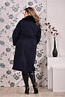 Синее пальто женское зимнее прямое с воротником (разные версии) большого размера 42-74. Т0199-2, фото 5