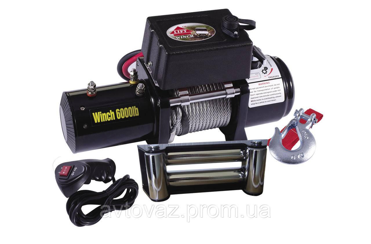 Лебедка ВАЗ 2121, 21213, 21214, 2123 Нива электрическая 12V Electric Winch 6000lb / 2721 кг со стальным тросом
