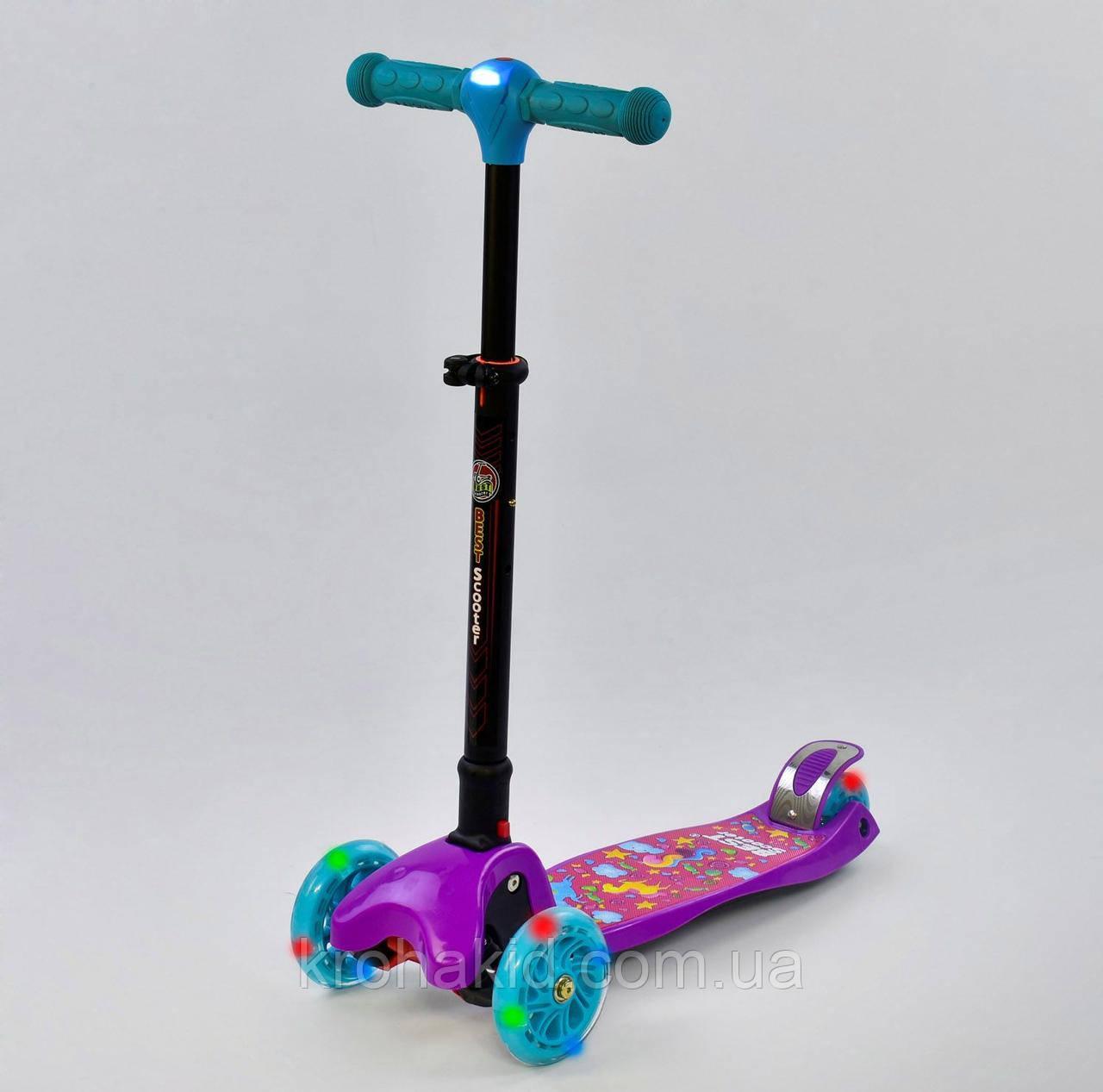 Самокат С 44500 Best Scooter СКЛАДНОЙ С ФАРОЙ, 4 колеса PU со светом, d=12 см