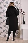 Чорне пальто жіноче зимове модне (різні версії) великого розміру 42-74. Т0199-3, фото 5