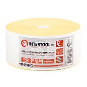 Шлифовальная шкурка на бумажной основе К40, 115мм*50м INTERTOOL BT-0814