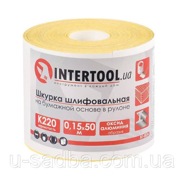 Шлифовальная шкурка на бумажной основе К220, 115мм*50м. INTERTOOL BT-0824