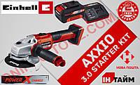Аккумуляторная бесщеточная болгарка Einhell AXXIO Kit Power X-Change + батарея 3.0 а/ч + зарядное