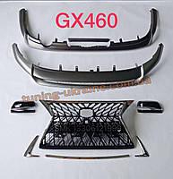 Комплект апгрейда для Lexus GX460 2014-2017гг на 2018+