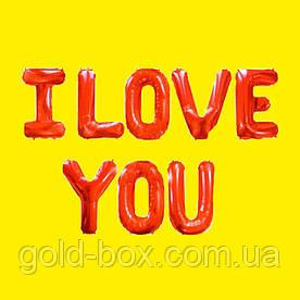 """Воздушные шарики «I LOVE YOU"""" 40 см"""