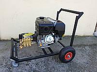 Аппарат высокого давления 250 БАР, с бензиновым двигателем G15.25ME