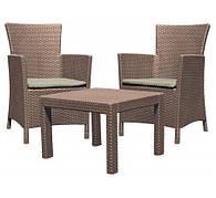Комплект плетених меблів Rosario Balcony, капучіно