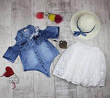 Дитячі костюми на літо для дівчинки Moonstar 3755