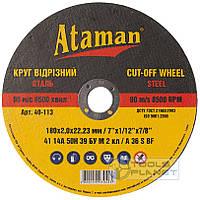 Круг отрезной по металлу Ataman 180 х 2,0 х 22,2, фото 1