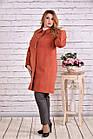 Теракотове пальто жіноче осіннє класичного крою великого розміру 42-74. Т0614-1, фото 2