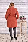 Теракотове пальто жіноче осіннє класичного крою великого розміру 42-74. Т0614-1, фото 4