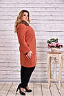 Утепленное пальто женское классическое терракот до -15 градусов большой размер 42-74. Т0647-1, фото 3