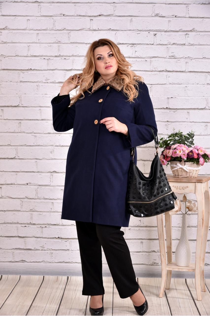Тепле пальто жіноче з коміром стильне синього кольору до -15 градусів великого розміру 42-74. Т0647-2