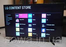 """✔️ ТВ Телевизор LG - диагональ 32"""" с Т2 + SMART TV  Гарантия 12 мес Смарт , фото 2"""
