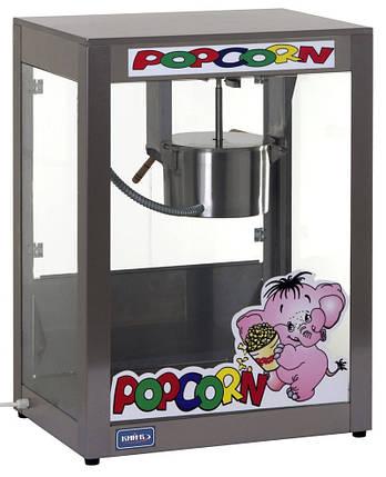 Апарат для попкорну Кий-В АПК -П-150, фото 2