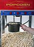 Апарат для попкорну Кий-В АПК -П-150, фото 3