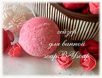 НОВИНКА от soapBYsoap - ароматные гейзеры для ванной