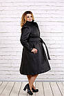 Чорне пальто жіноче стьобана з поясом великого розміру 42-74. Т0693-1, фото 3