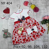 Платья детские на лето, качество Eray Rids 402