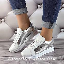 Женские кожаные кроссовки на шнуровке , белые+серебро  V 1190