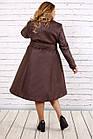 Коричневое стеганное пальто женское расклешенное большой размер 42-74. Т0693-2, фото 4