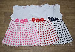 """Платье для девочки на 3/4-4/5-5/6-6/7-7/8 лет """"Grace"""" Венгрия"""