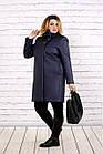Синє пальто жіноче демісезонне вкорочене великий розмір 42-74 Т0724-3, фото 2