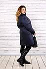 Синє пальто жіноче демісезонне вкорочене великий розмір 42-74 Т0724-3, фото 3